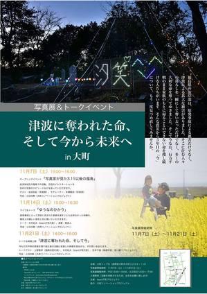 azumino_20151108_05.jpg