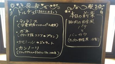 AZUMINO_20160520_99.JPG