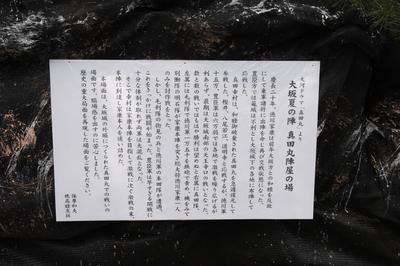 azumino_20160502_20.JPG