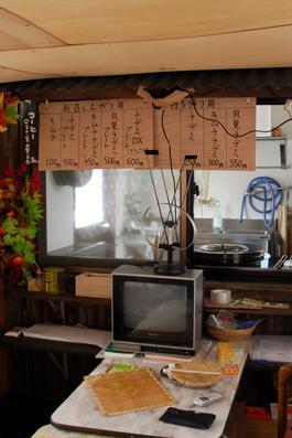 AZUMINO_20080223_2.jpg
