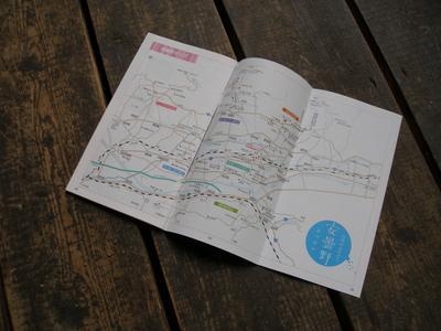 AZUMINO_20080716_2.jpg